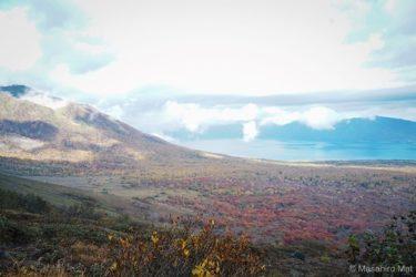 秋深まる【樽前山】に登ってきました
