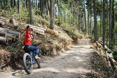森林整備ボランティア【share the trail vol.4】