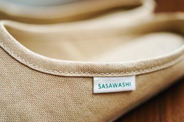夏を快適に過ごす為に【SASAWASHI】を購入した話